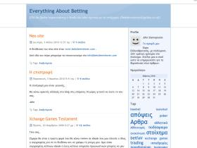 betsitereviewer.pblogs.gr