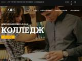 biblecollege.by