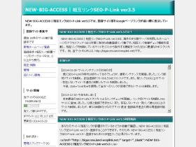 bigaccess.es.land.to