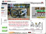 bikeparkshop.co.kr