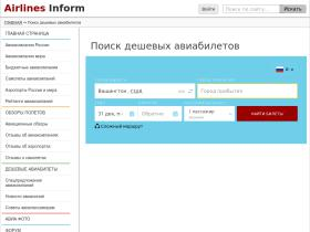 bilet.airlinesinform.ru