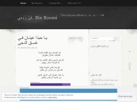binroomi.wordpress.com