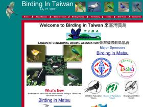 birdingintaiwan.com