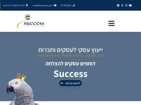 bizsuccess.co.il