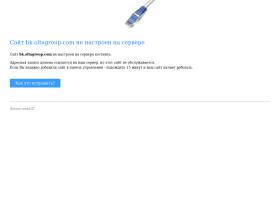 bk.oltagroup.com