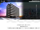 blendy.co.jp