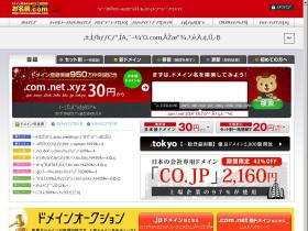 blog.cool-japan.tv