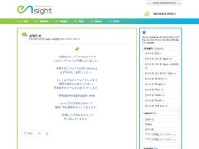 blog.ensight.co.kr