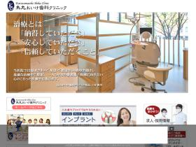 blog.karasumaoike-dental.jp
