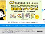 blog.livedoor.com