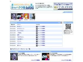 blog.nightstyle.org
