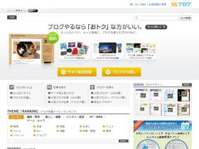 blog.so-net.ne.jp