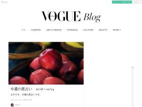 blog.vogue.co.jp