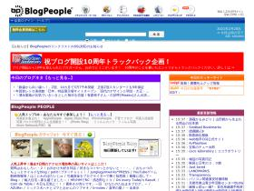 blogpeople.net