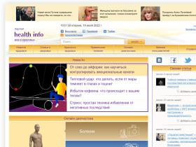 blogs.healthinfo.com.ua