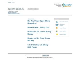 bluray-club.ru
