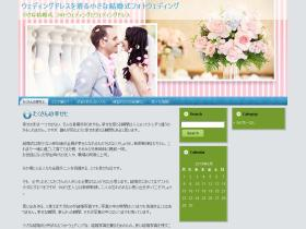 bmjapanstyle.com