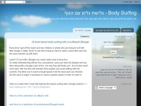 body-surfing.blogspot.com