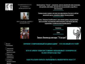 bodymatrix.narod.ru