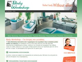 bodyworkshop.gr