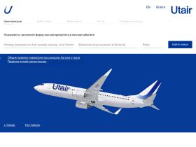 booking.utair.ru