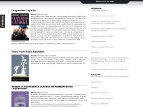 books-download.ru