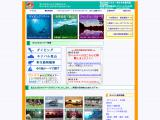 borneotravel.co.jp