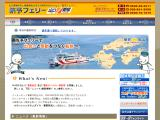 boyoferry.co.jp