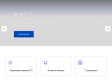 brg-consulting.ru