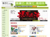 bridalworld.com.tw