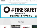 bridgestone.co.jp