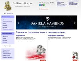 brilliant-shop.ru