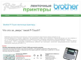 brother.servis-da.ru