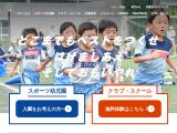 buddy-sports.co.jp