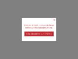 builthome.co.jp