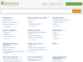bulletin-board.com.ua