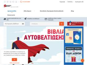 businessbooks.gr