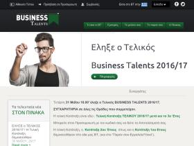 businessgame01.praxismmt.com