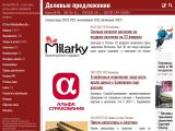 businessoffers.ru