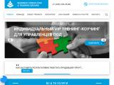 businesstg.ru