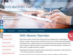 bussinespartner.ru