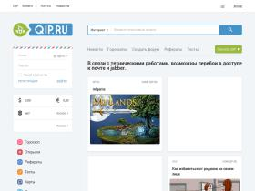 byelorussia.rbcmail.ru
