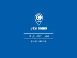 c-motors.co.il