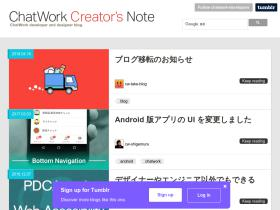 c-note.chatwork.com
