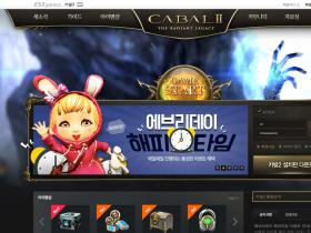 cabal2.co.kr