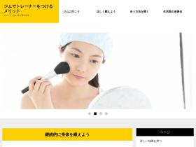 camping-aveyron.info