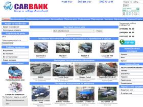 carbank.com.ua
