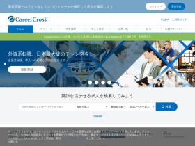 careercross.com