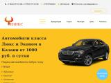 carrent-kzn.ru