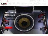 carsound-factory.ru